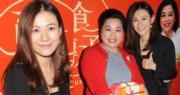 【幸福肥】江若琳開麵店日食3餐 體重激增13磅