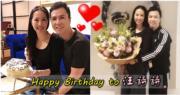 【閃到爆】汪詩詩37歲生日 老公甄子丹送花贈蛋糕冧妻