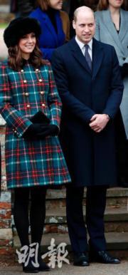 2017年12月25日,凱特(左)與威廉王子(右)聖誕節當日出席聖誕節崇拜。(法新社)