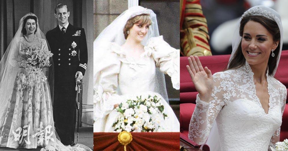 【英國王室新娘】英女王‧戴安娜‧凱特婚紗逐件睇