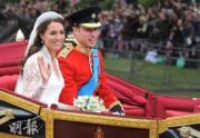 【英國王室新娘】2011年4月29日,凱特與威廉王子在婚禮後坐馬車巡遊。(法新社資料圖片)