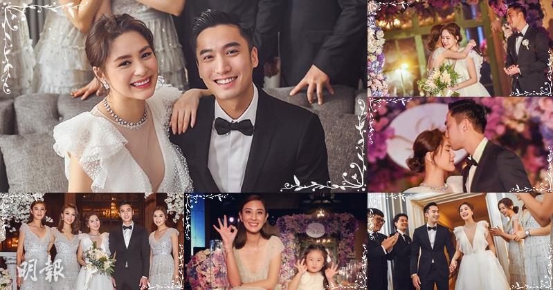 【圖輯】情定台灣醫生 鍾欣潼浪漫婚前派對 打開幸福之門