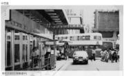機利文街(近德輔道中)(香港政府檔案處網站截圖)