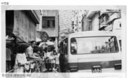 堅尼地城(爹核士街)總站(香港政府檔案處網站截圖)