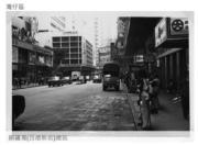 銅鑼灣(百德新街)總站(香港政府檔案處網站截圖)