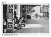 軒尼詩道(近堅拿道東)(香港政府檔案處網站截圖)