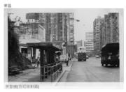 英皇道(芬尼街對面)(香港政府檔案處網站截圖)