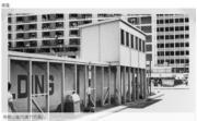 南朗山道(近黃竹坑道)(香港政府檔案處網站截圖)
