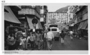 田灣街(近石排灣道)(香港政府檔案處網站截圖)