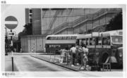 華富邨總站(香港政府檔案處網站截圖)