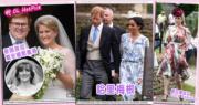 哈里梅根情侶裝賀表妹結婚!新娘頭冠 戴安娜結婚都戴過