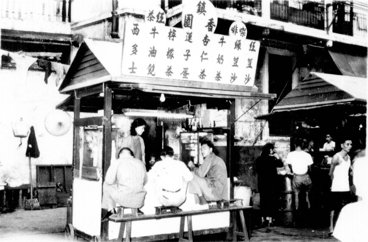 「香港百年蛻變」圖片說歷史