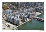 【香港百年蛻變】1958年落成的北角邨是「香港屋宇建設委員會」成立後建成的首個屋邨,亦是當時香港最大型的住宅項目。照片中為1968年的北角邨。(圖片及資料由饒宗頤文化館提供)