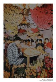 【香港百年蛻變】1951-1957年間,香港工業品外銷一年比一年增加,8年間輸出數值增加了近4倍。在外銷港製品中,佔量最大的包括了棉布、棉紗、襯衣、塑膠、搪瓷等。照片中是膠花廠內工人工作的情況,攝於1960年。(圖片及資料由饒宗頤文化館提供)