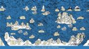 【香港百年蛻變】香港作為地名,最早見於明萬曆23年(1595)的《粵大記》。圖為《粵大記・廣東沿海圖》的節錄重繪,下方是新界及九龍沿海地方,左上方島嶼為今香港島,右上方島嶼為今大嶼山。地圖中「香港」標誌在今日鴨脷洲位置。(圖片及資料由饒宗頤文化館提供)
