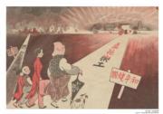 【香港百年蛻變】日軍向香港空投的勸降宣傳單張。(圖片及資料由饒宗頤文化館提供)