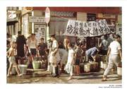 【香港百年蛻變】1963年香港大旱,5月開始實施4日供水一次。圖為市民在街喉輪候食水的「水桶陣」。(圖片及資料由饒宗頤文化館提供)