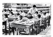 【香港百年蛻變】1978年9月港英政府進一步實施「9年免費強迫教育」。圖為「天台小學」的上課情形,攝於1966年。(圖片及資料由饒宗頤文化館提供)