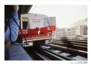 【香港百年蛻變】港英政府於1975年11月動土興建「地下鐵路」。1979年9月30日,從石硤尾至觀塘段竣工,並舉行通車儀式。圖為首班列車。(圖片及資料由饒宗頤文化館提供)