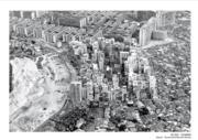 【香港百年蛻變】1987年1月,中國外交部及港英政府同時宣布清拆九龍寨城。1994年4月清拆工程於完成。圖為攝於1969年的九龍寨城。(圖片及資料由饒宗頤文化館提供)