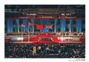 【香港百年蛻變】1997年7月1日零時,香港政權交接儀式在香港會議展覽中心的新翼舉行,結束英國在香港的管治。(圖片及資料由饒宗頤文化館提供)
