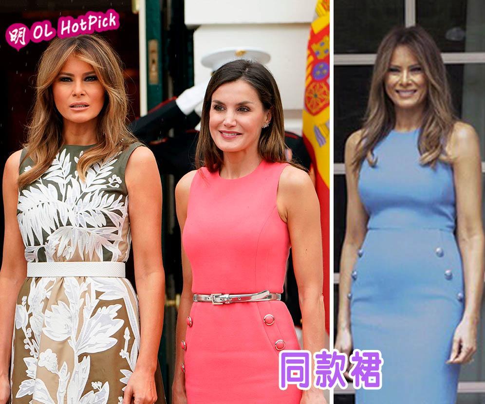 【時尚比併】西班牙王后vs.美國第一夫人 無袖裙配腰帶騷幼腰!萊蒂西亞同款裙  梅拉尼婭都著過