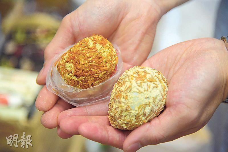 菜式三:瑤柱三色蒸水蛋