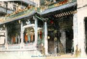 昔日灣仔(圖片由香港收藏家協會資深副會長張順光測量師提供)