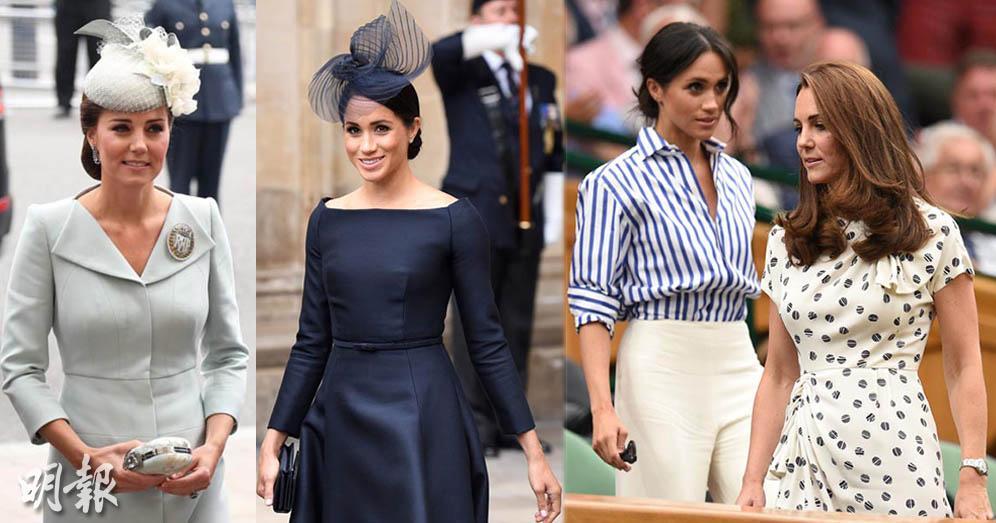 英國王室妯娌時尚比併 凱特vs.梅根
