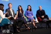 2018年2月28日,(左起)哈里王子與未婚妻梅根、凱特與威廉王子4人首次公開同場。 (法新社)