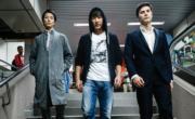 【Movie Trailer】解碼遊戲