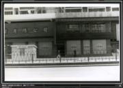 彌敦道:中僑國產百貨有限公司,攝於1976-1980年。(香港政府檔案處網站截圖)