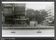 彌敦道,攝於1976-1980年。圖後方可見廣華醫院。(香港政府檔案處網站截圖)