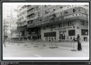 彌敦道:渣打銀行,攝於1976-1980年。(香港政府檔案處網站截圖)