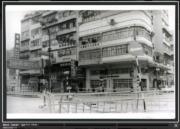 彌敦道:荷蘭銀行,攝於1976-1980年。(香港政府檔案處網站截圖)