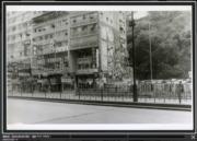 彌敦道:香港美術專科學校,攝於1976-1980年。(香港政府檔案處網站截圖)