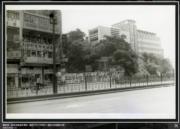 彌敦道:香港美術專科學校,攝於1976-1980年。圖右可見循道中學。(香港政府檔案處網站截圖)
