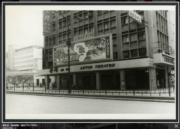 彌敦道:普慶戲院,攝於1976-1980年。(香港政府檔案處網站截圖)