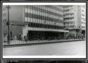 彌敦道:東英大廈,攝於1976-1980年。(香港政府檔案處網站截圖)