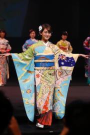 【2020東京奧運‧和服計劃】代表澳洲的和服(KIMONO PROJECT網站圖片)
