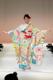 【2020東京奧運‧和服計劃】代表意大利的和服(KIMONO PROJECT網站圖片)
