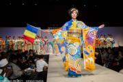 【2020東京奧運‧和服計劃】代表乍得 (Chad) 的和服(KIMONO PROJECT網站圖片)