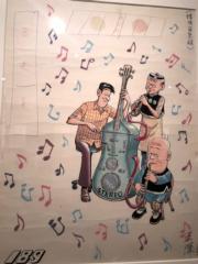【老夫子AND蘇富比】老王澤(王家禧)《交響演奏》(1980年)(葉詠珩攝)