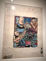 【老夫子AND蘇富比】老王澤(王家禧)《三重奏》(1977年)(葉詠珩攝)