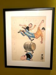 【老夫子AND蘇富比】老王澤(王家禧)《滾呀滾》(1973年)(葉詠珩攝)