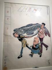 【老夫子AND蘇富比】老王澤(王家禧)《大收穫》(1980年)(葉詠珩攝)