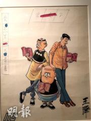 【老夫子AND蘇富比】老王澤(王家禧)《閱讀》(1974年)(葉詠珩攝)