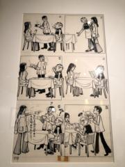 【老夫子AND蘇富比】老王澤(王家禧)《一鳴驚人》(1974年)(葉詠珩攝)