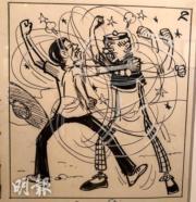 【老夫子AND蘇富比】老王澤(王家禧)《不明飛行物體》(1974年)(葉詠珩攝)