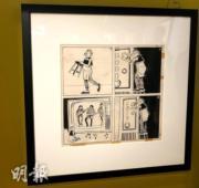 【老夫子AND蘇富比】老王澤(王家禧)《大電視機》(1967年)(葉詠珩攝)